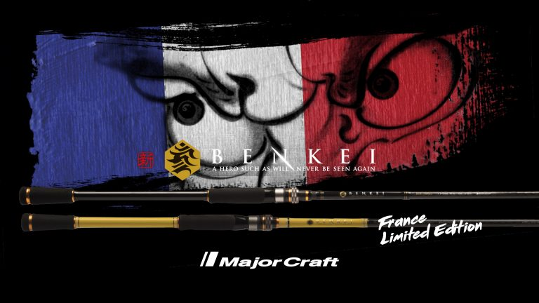 Major Craft Benkei French Limited