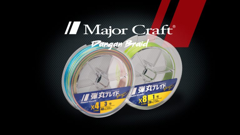 Majorcraft Détail 1 Dangan Braid
