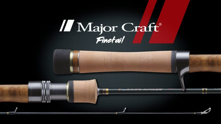 Major Craft Finetail 2019
