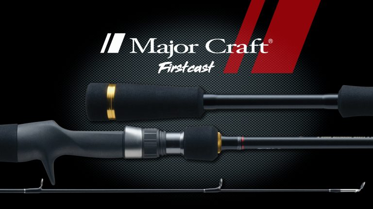 Majorcraft Détail 1 Firstcast