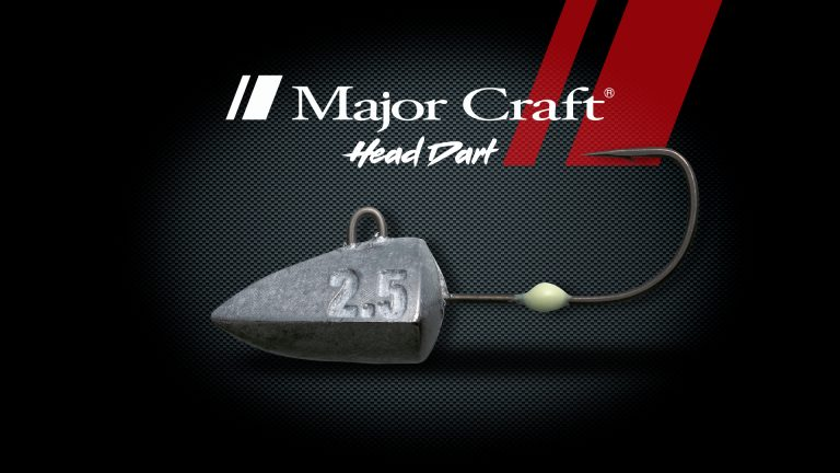 Majorcraft Détail 1 Jigpara Head Dart
