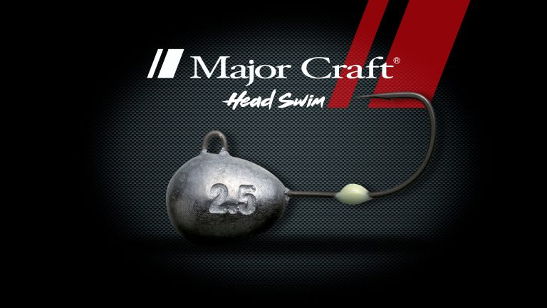 Majorcraft Détail 1 Jigpara Head Swim