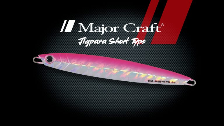 Majorcraft Détail 1 Jigpara Short Type