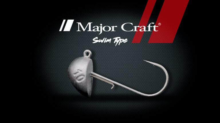 Majorcraft Détail 1 Jigpara Swim Type