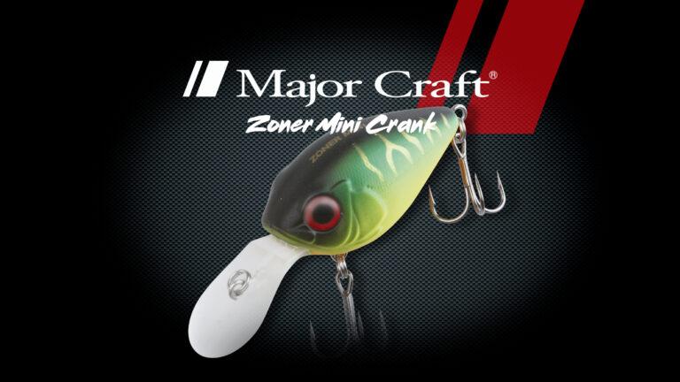 Majorcraft Détail 1 Zoner Mini Crank