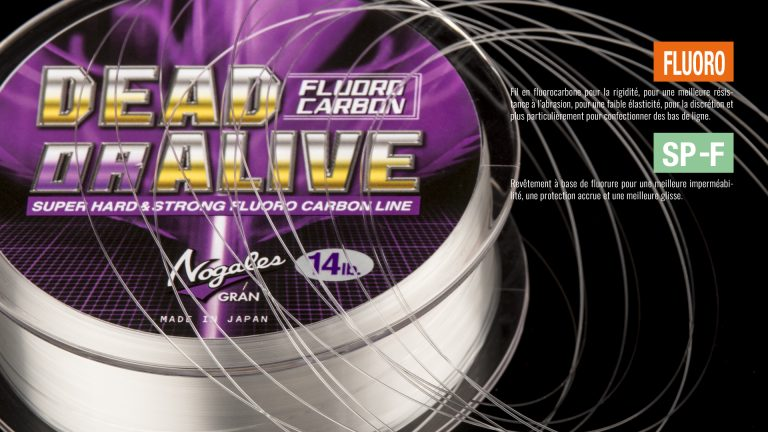 Nogales Dead or Alive Fluoro Carbon Super Hard Tech