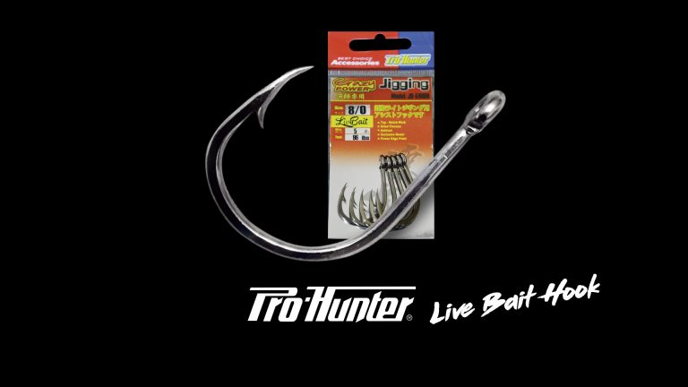Pro Hunter Détail Live Bait Hook