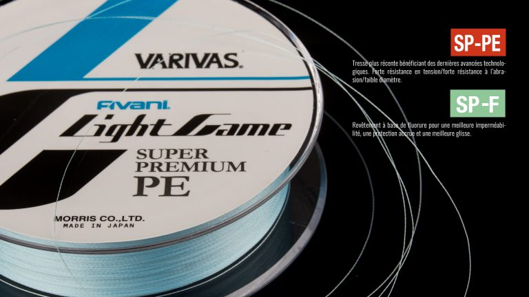 Varivas Avani Tresse Light Game PE Tech