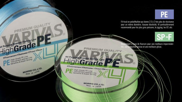 Varivas High Grade PE x4 Tech