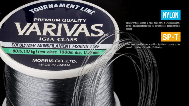 Varivas Misty Grey Tournament Line Tech