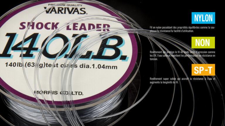 Varivas Shock Leader Tech