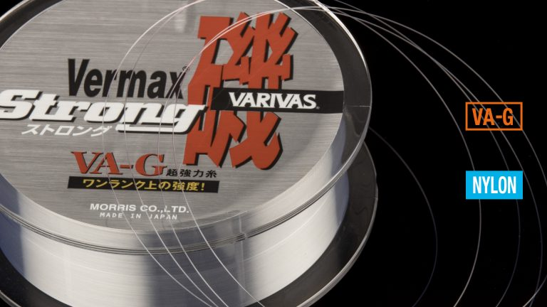Varivas Vermax Strong Tech