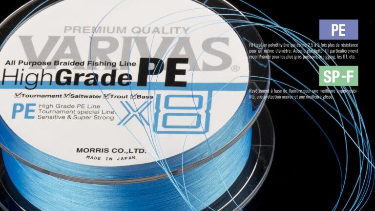 varivas high Grade PE x8 Tech