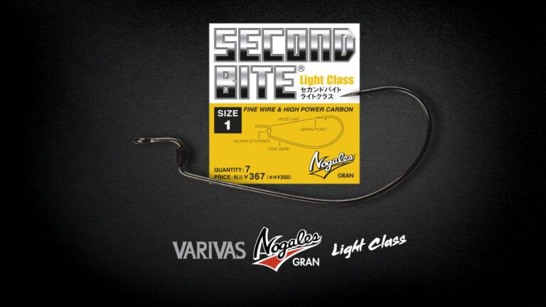 Gran Nogales DÇtail Light Class