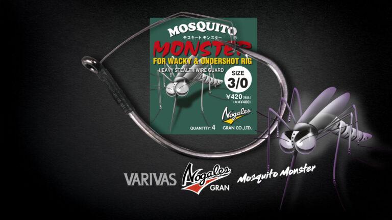 Gran Nogales DÇtail Mosquito Monster