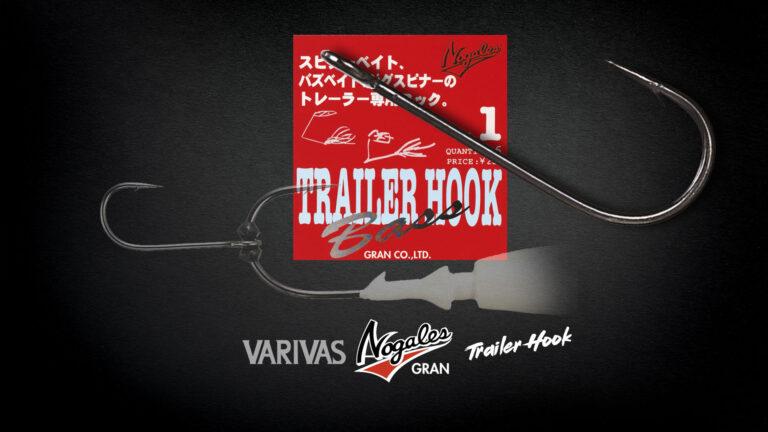 Gran Nogales DÇtail Trailer Hook