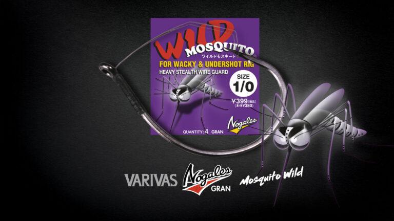 Gran Nogales DÇtail mosquito Wild