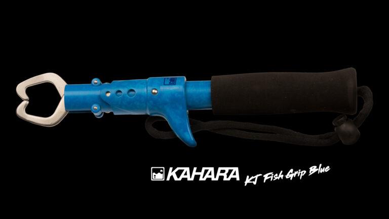 Kahara KJ Fish grip Blue 3