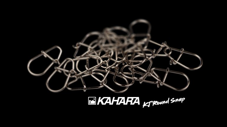 Kahara KJ Round Snap 1