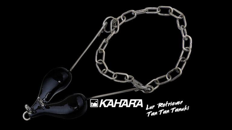 Kahara Lur Retriver Tan Tan Tanuki 1