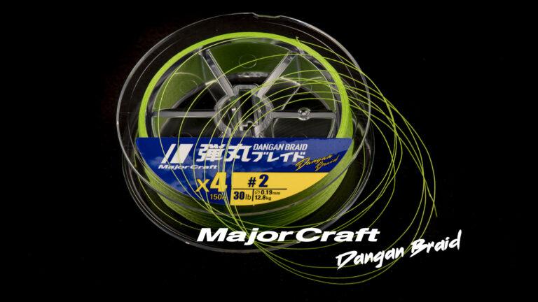 Majorcraft Dangan Braid DÇtails 3
