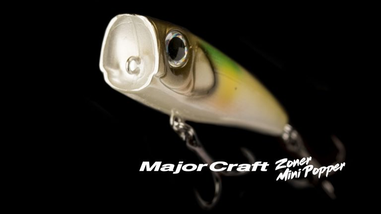 Majorcraft Zoner Mini Popper DÇtail 1