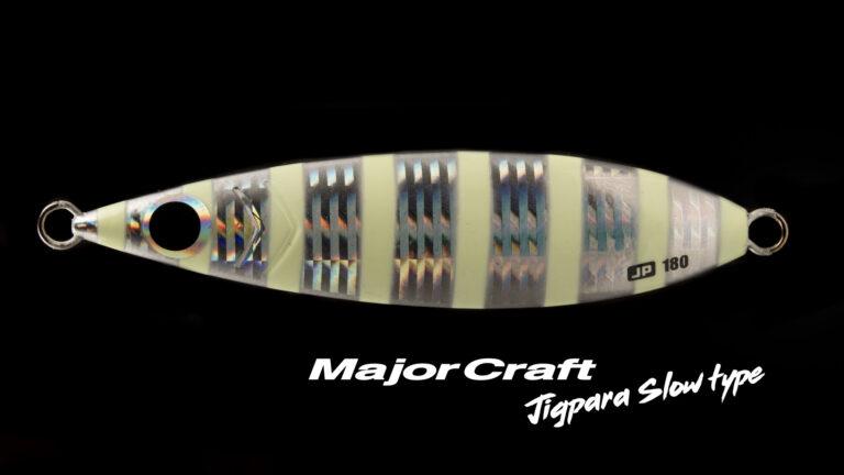 Majorcraft jigpara Slow Type DÇtail 4