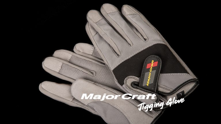 Majorcraft Jigging Glove Détail 6