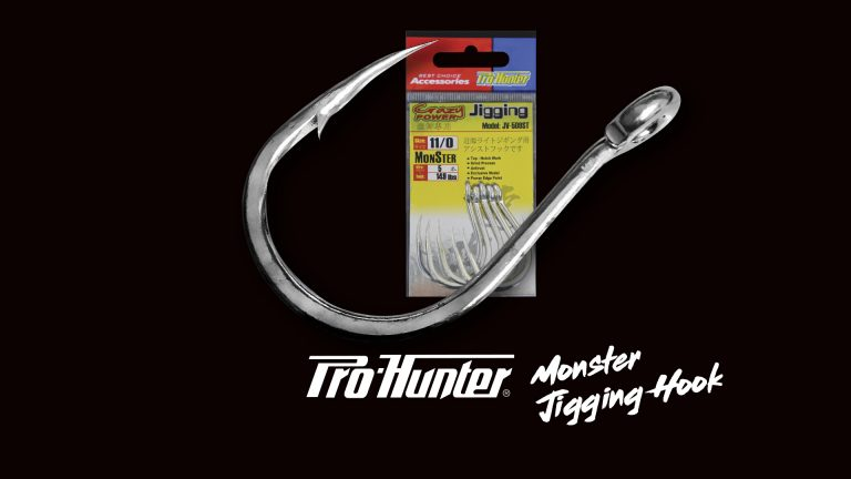Pro Hunter Détail Monster Jigging Hook