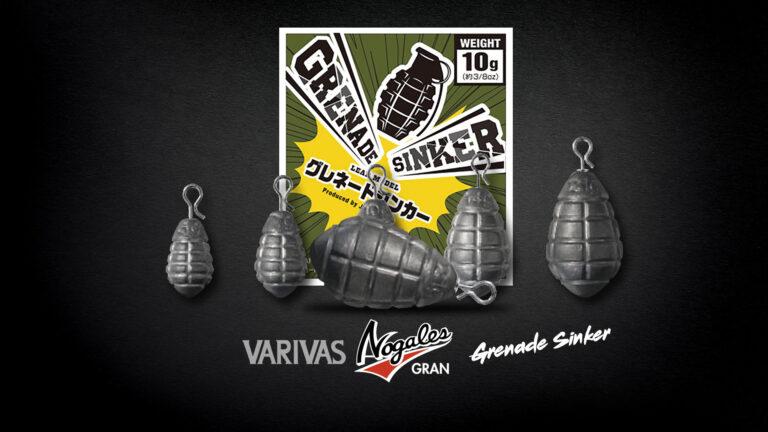 Grenade Sinker