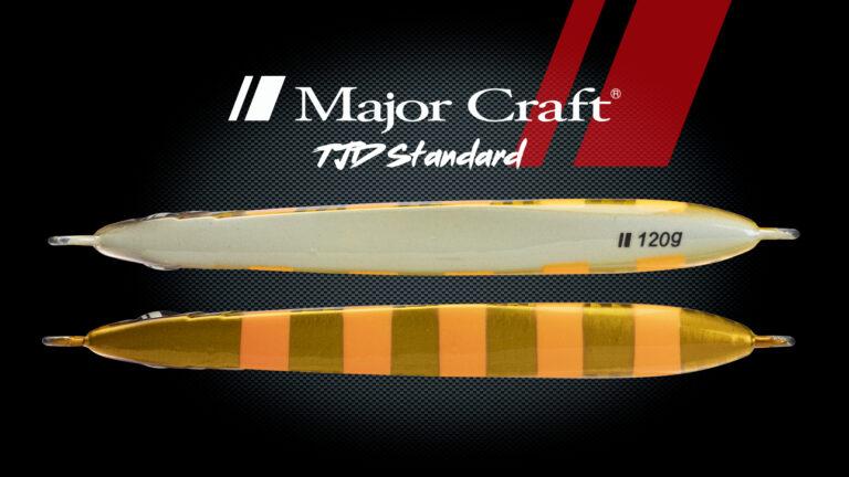 Jigpara TJD Standard