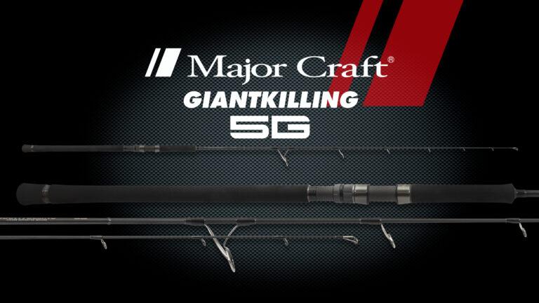 Giant Killing 5G